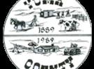 Yuma County Fair 2018